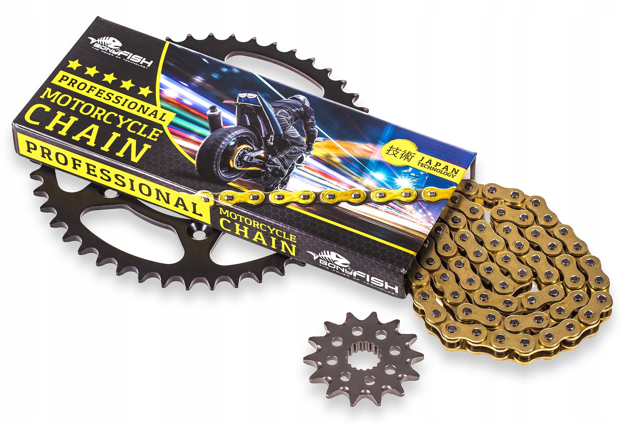 Picture of IMPELLENT SET YAMAHA WR125 R / X CHAIN X-RING