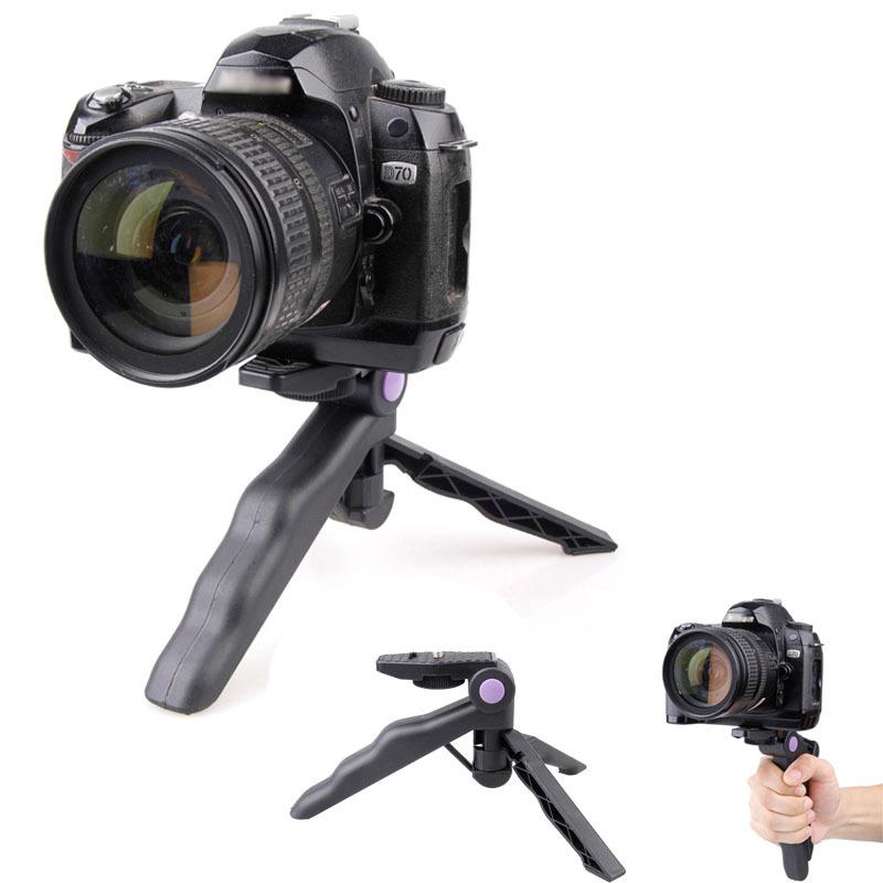 Nikon D3100 D3200 D3300 D3400 STRAD