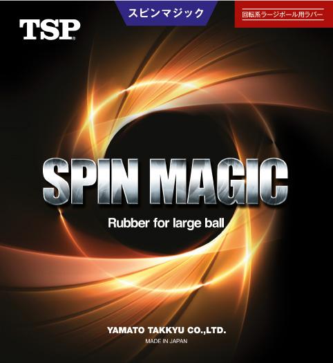 Купить Накладка TSP Spin Magic на Otpravka - цены и фото - доставка из Польши и стран Европы в Украину.