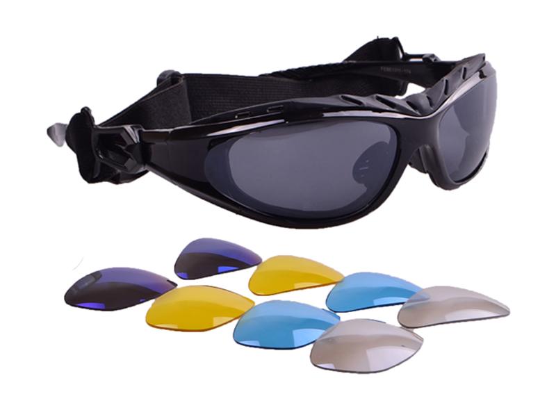 GOGGLES GOGGLES BIKE SPORT UV400 + 4 Odnímateľné okuliare