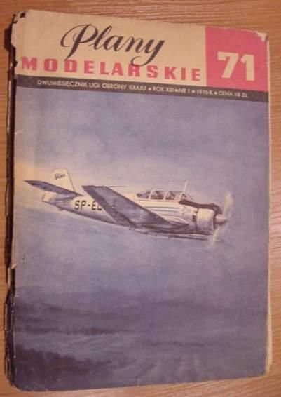 PM nr 71 Samolot Szkolno-Treningowy TS-8 BIES