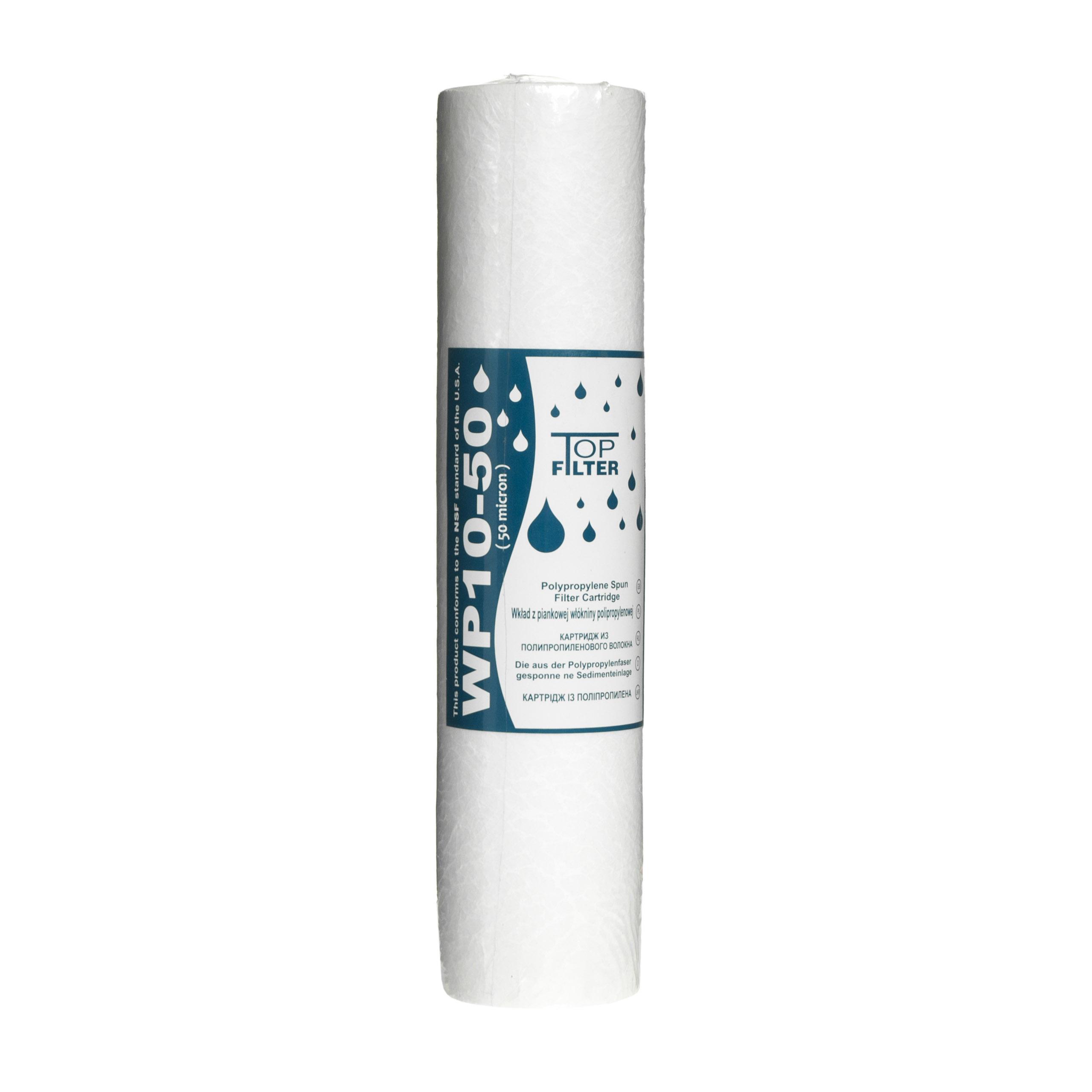 Filter Príspevok polypropylénovej peny Osmóza 50 MI