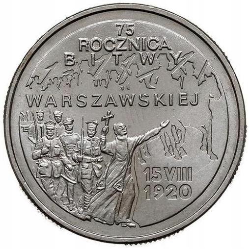 2 злотых монеты Варшавская битва - 1995