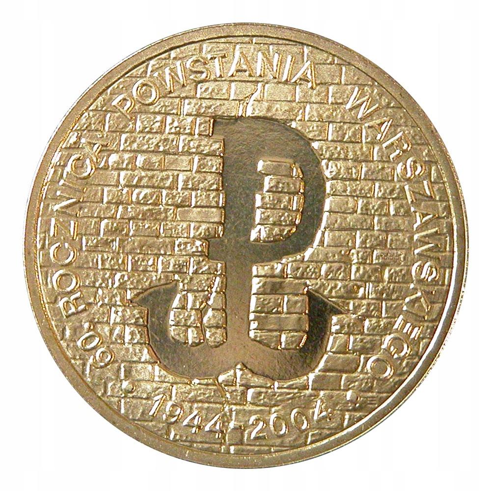 Монета 2  Рост