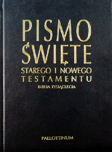 Библия Тысячелетия Священное Писание эко-кожа большая