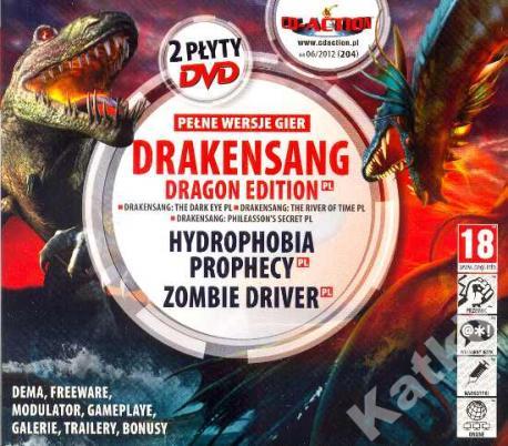 Купить DRAKENSANG Dragon EDITION  лентам ИГРЫ НОВЫЙ лентам DVDROM на Eurozakup - цены и фото - доставка из Польши и стран Европы в Украину.