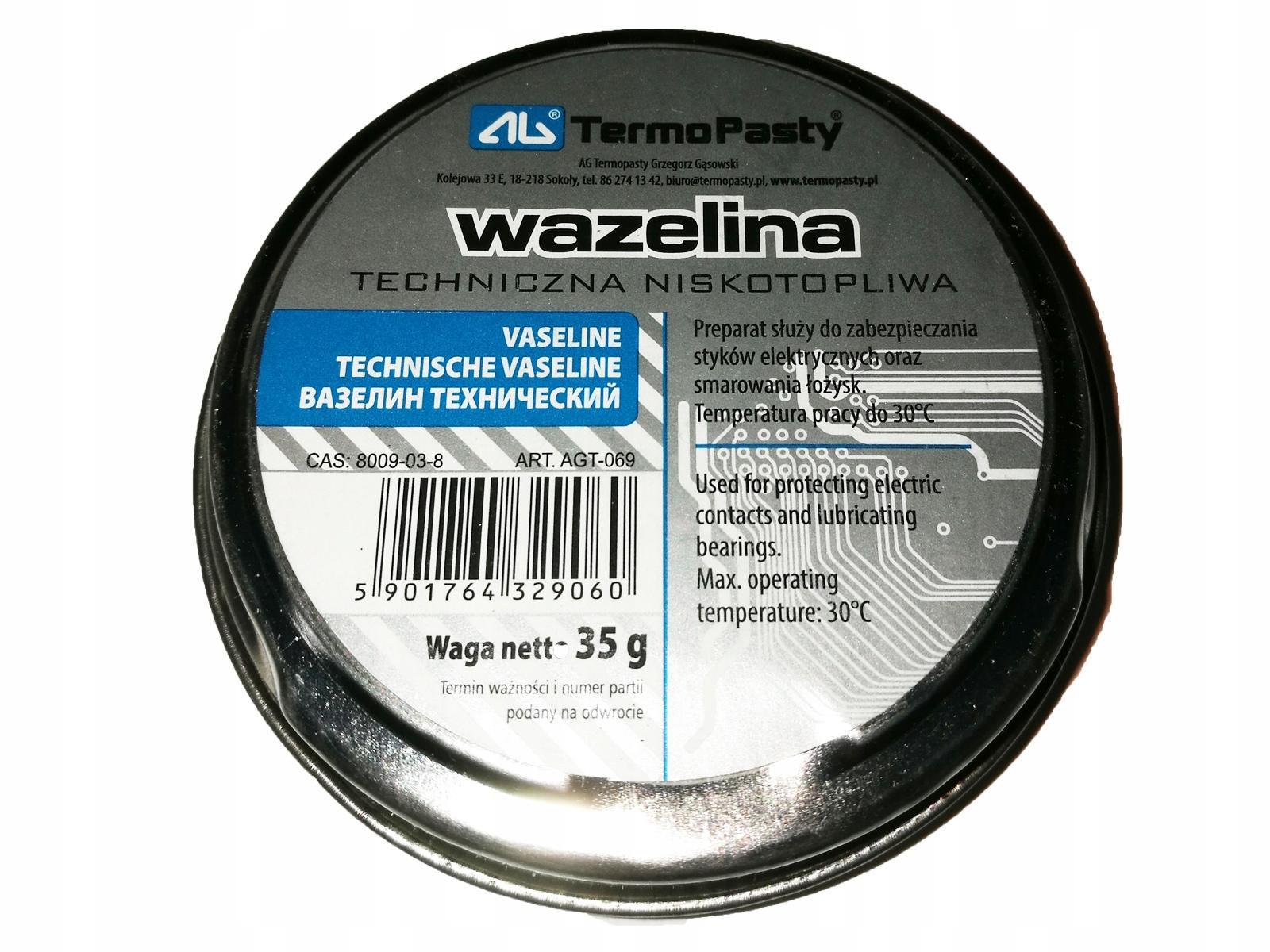 Вазелин Технический 35g AG