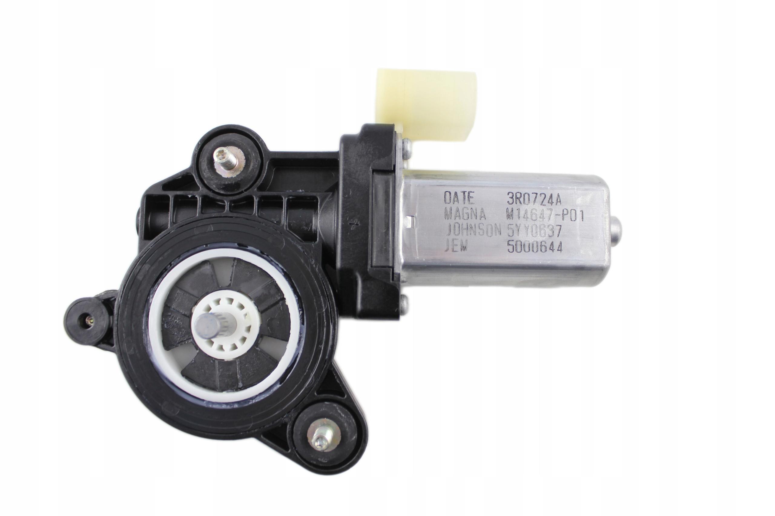 двигатель подъемника стекла bmw 67627341563 орг