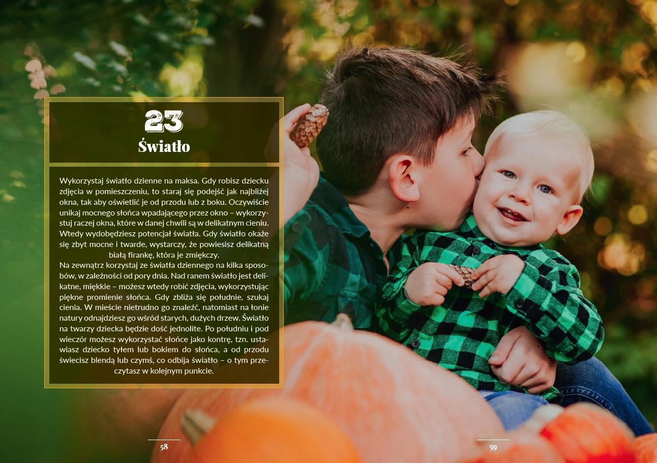 УЧЕБНИК для фотопечати - Как Фотографировать Детей