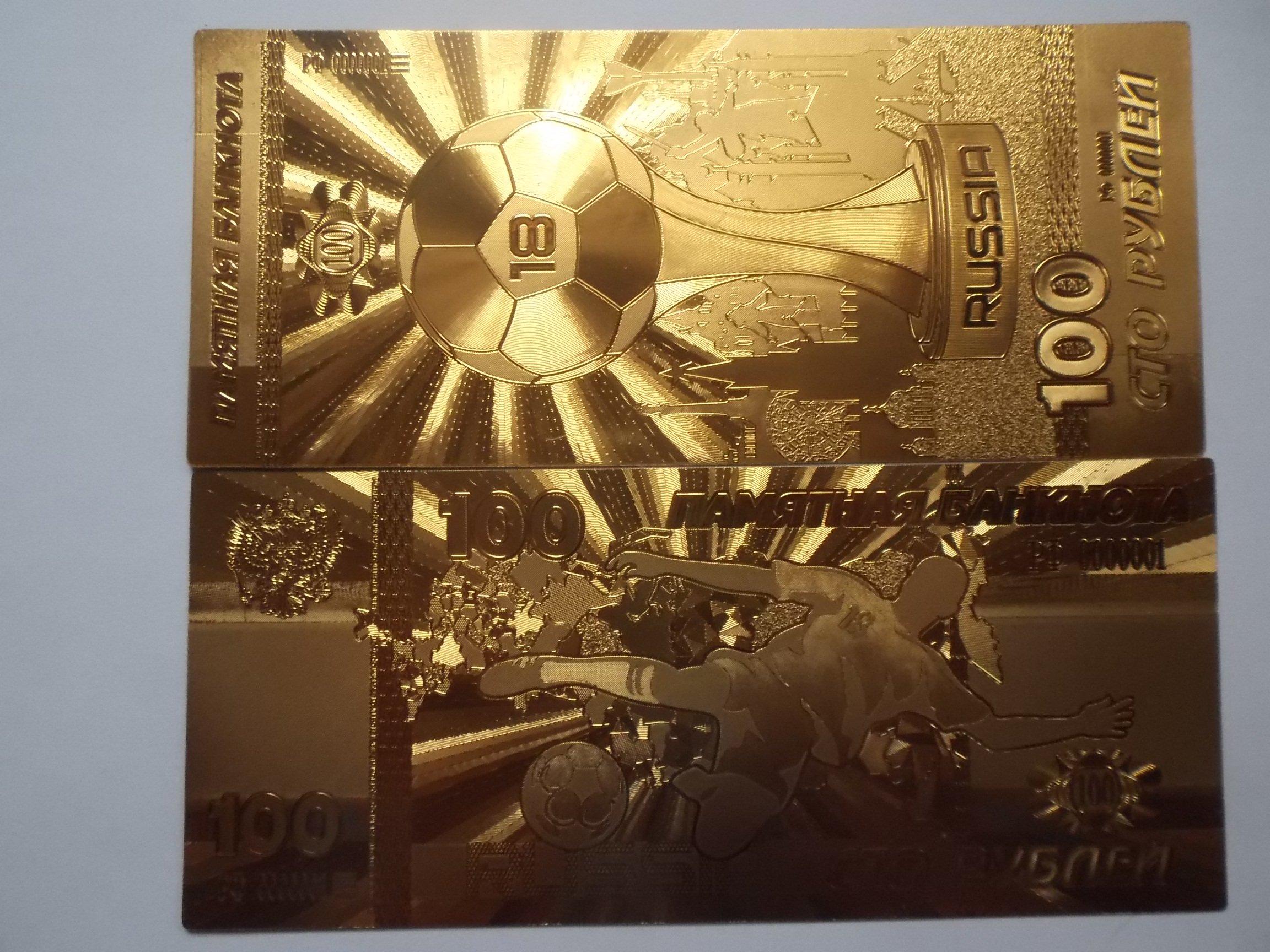 РОССИЯ - 100 РУБЛЕЙ - ЧМ-2018 доставка товаров из Польши и Allegro на русском