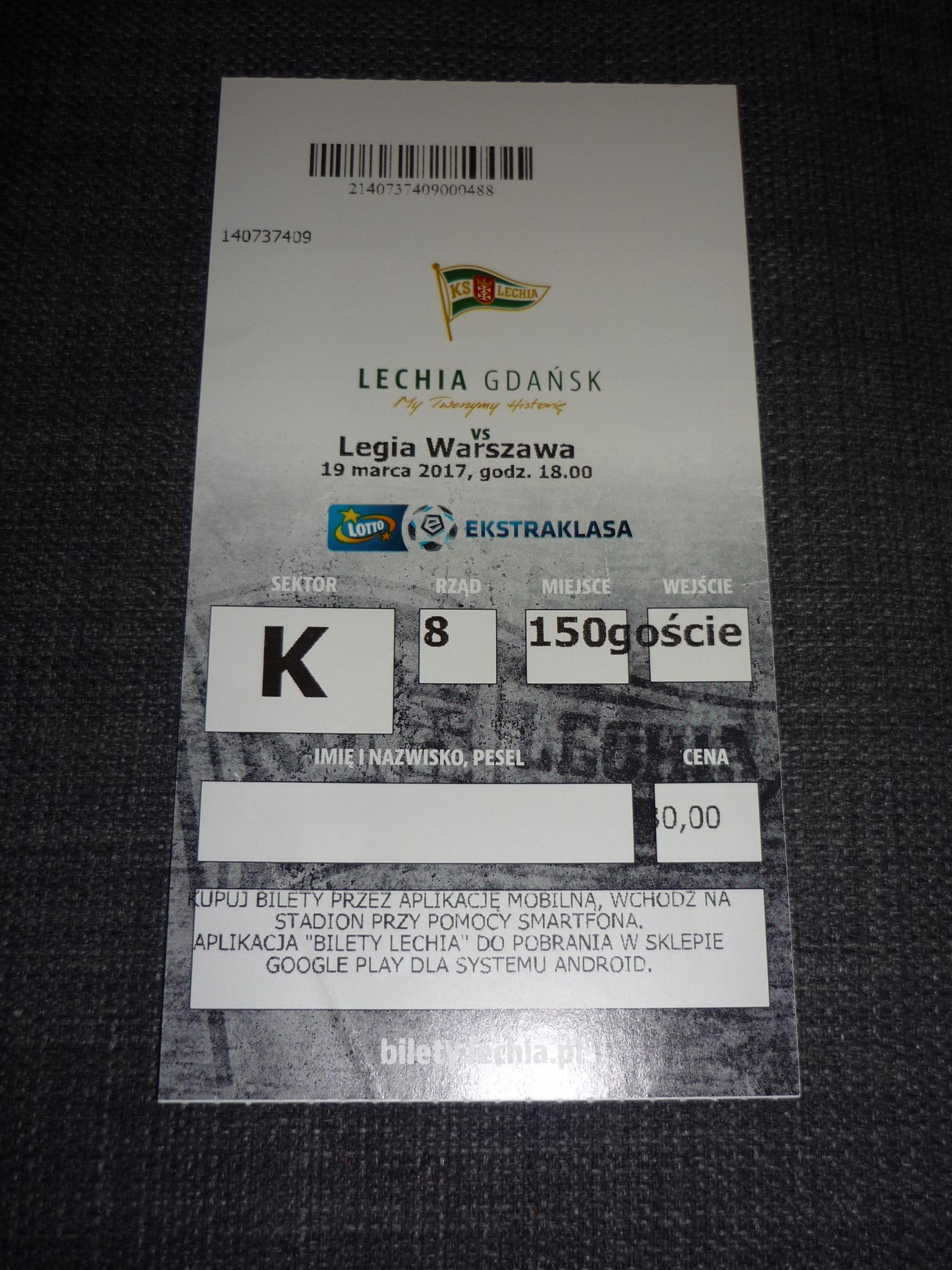 Купить БИЛЕТ ЮВЕНТУС  БАВАРИЯ 19032017 на Eurozakup - цены и фото - доставка из Польши и стран Европы в Украину.