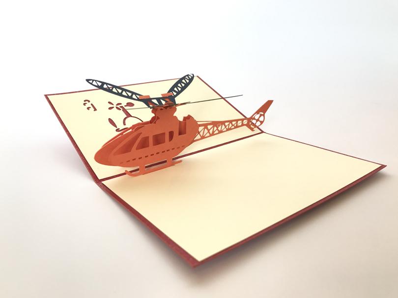 Зимние, открытка с вертолетом на 23