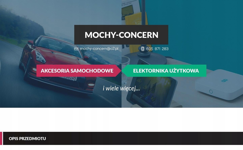 Обогреватель автомобильный farelka нагреватель 300w 12v (фото 3) | Автозапчасти из Польши