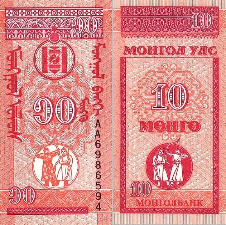 # МОНГОЛИЯ - 10 МОНГО - 1993 - P49 - UNC сыр . АА
