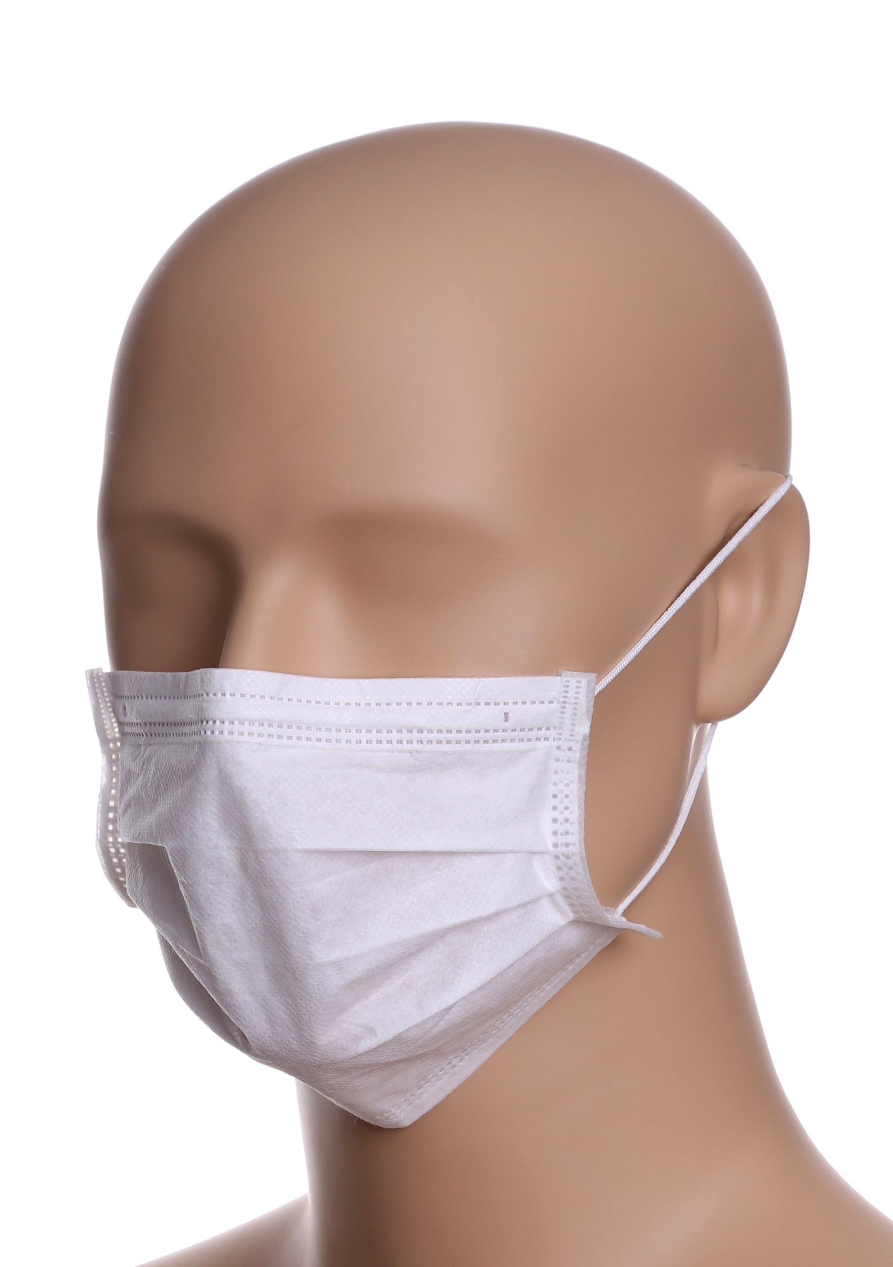 Маски Маска Защитная Дышащая Лицо 50шт