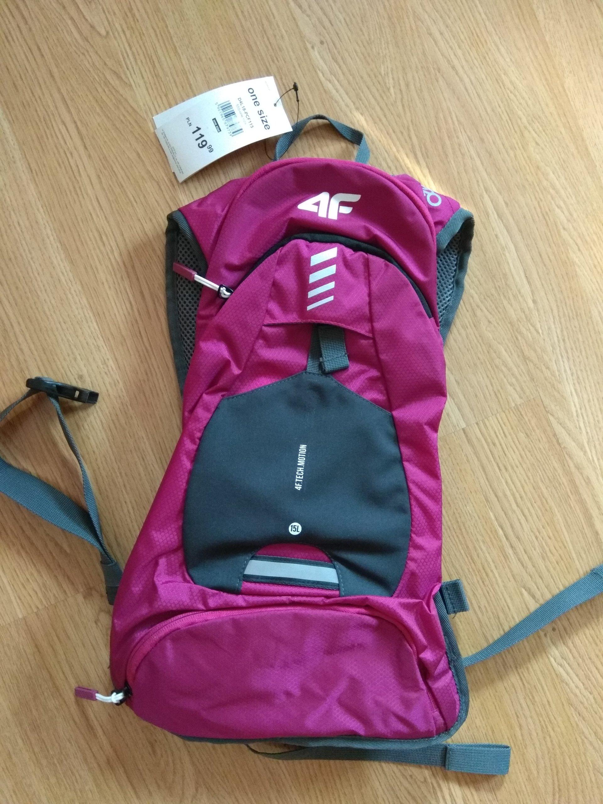 3369bb5270fb5 4F nowy plecak rowerowy 15L - 7417141676 - oficjalne archiwum allegro