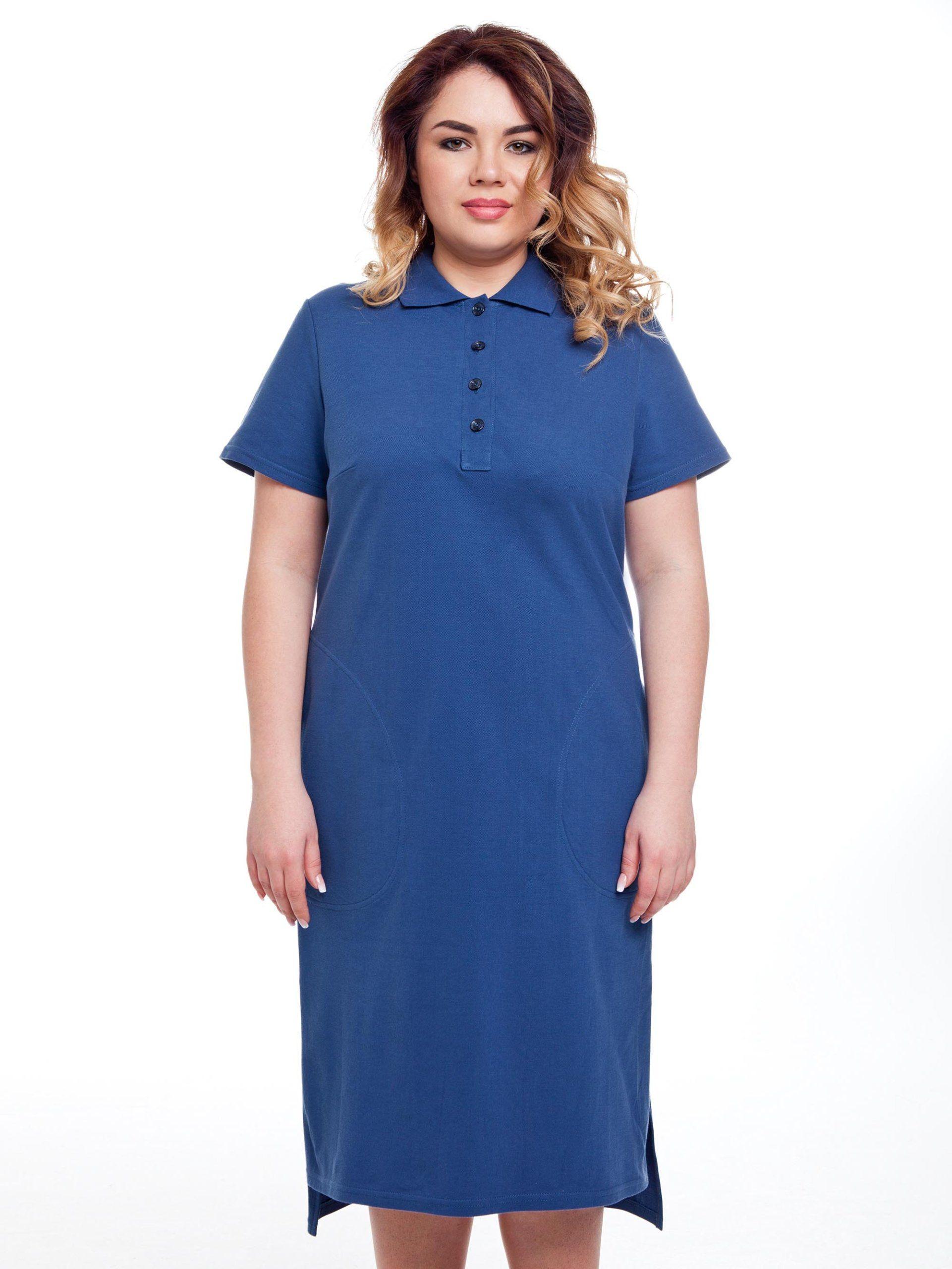 37fae62787 Modna Sportowa sukienka tuszująca Polo R  46 XXL - 7308526410 ...