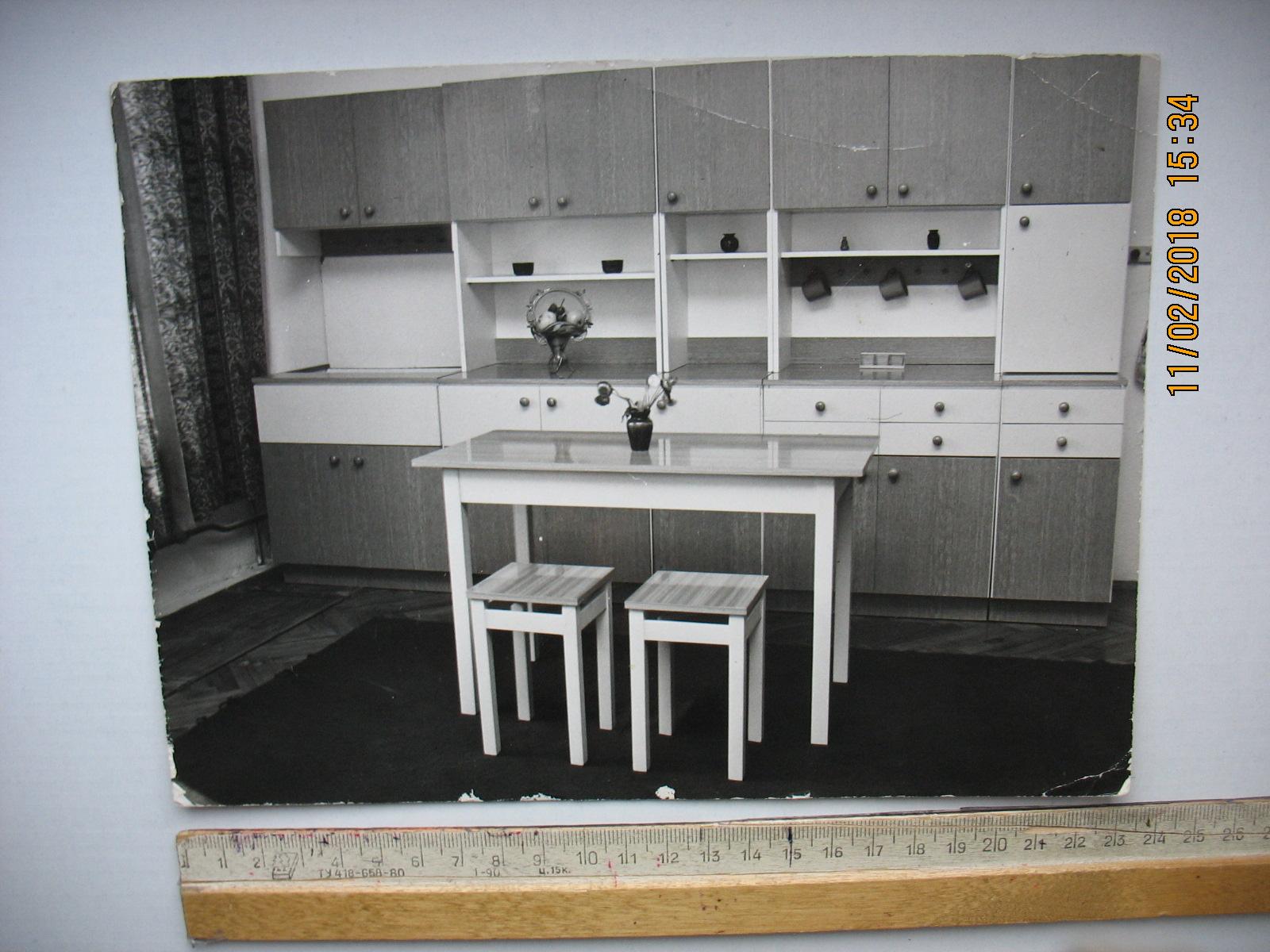 Meble Kuchnia Stolek Szafka Stol Wystroj Foto Prl 7180117150