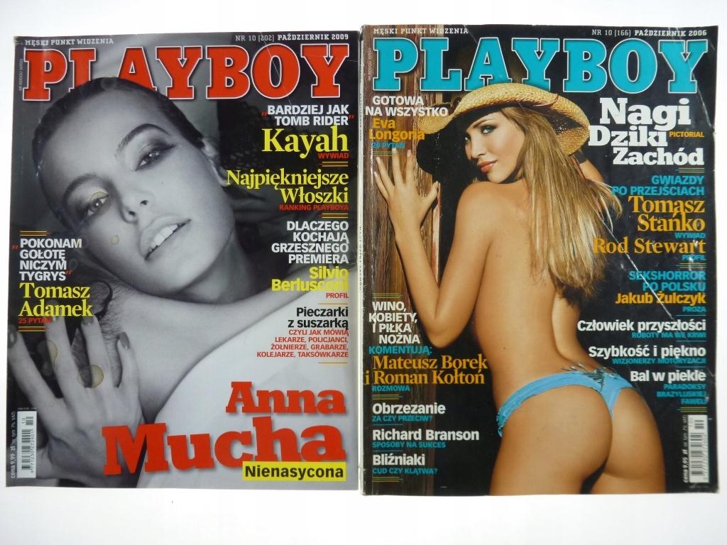 Anna Mucha Playboy playboy 10 numer�w kora anna mucha i inne - 7643072504