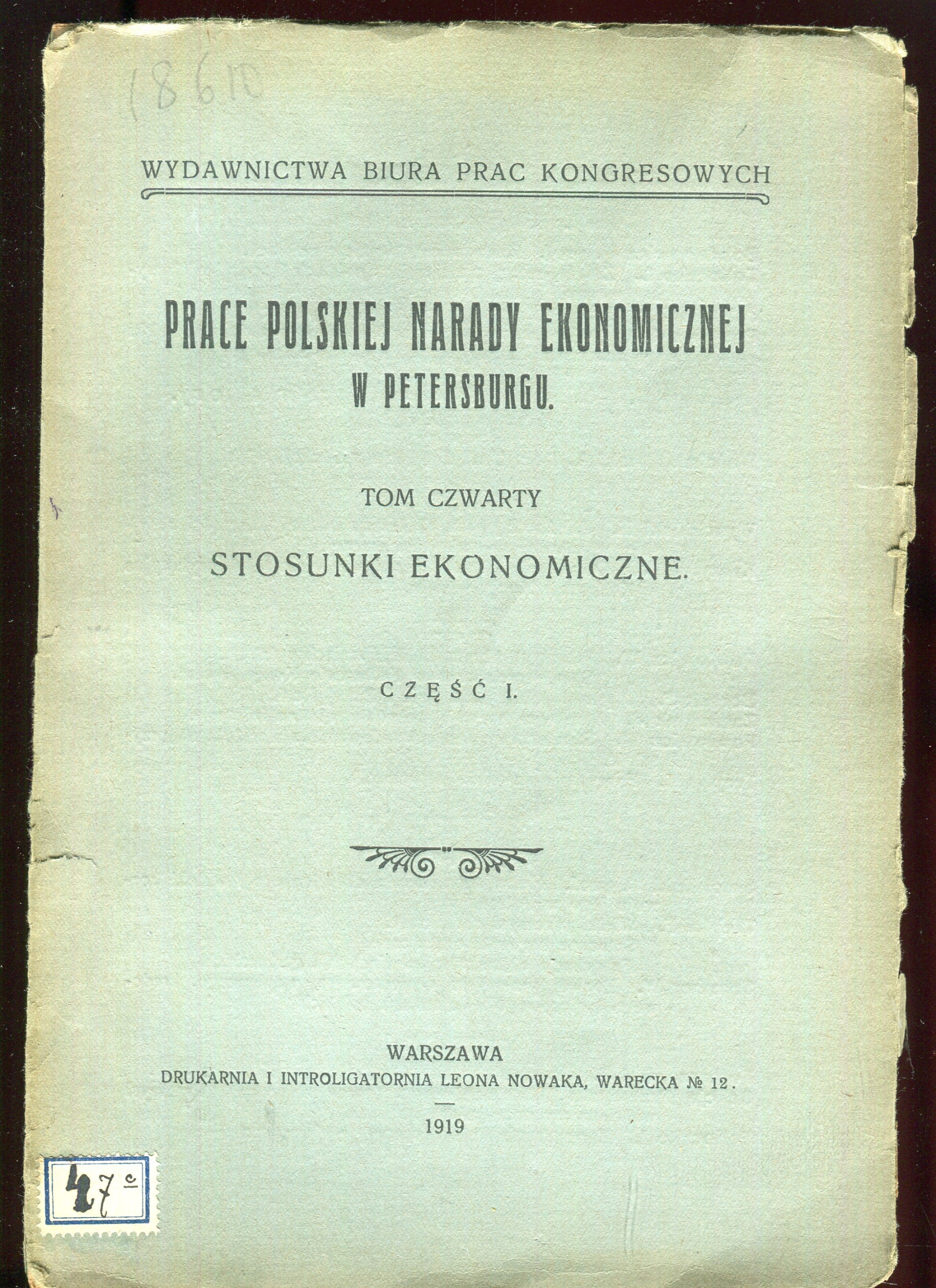 Prace polskiej narady ekonomicznej w Petersburgu
