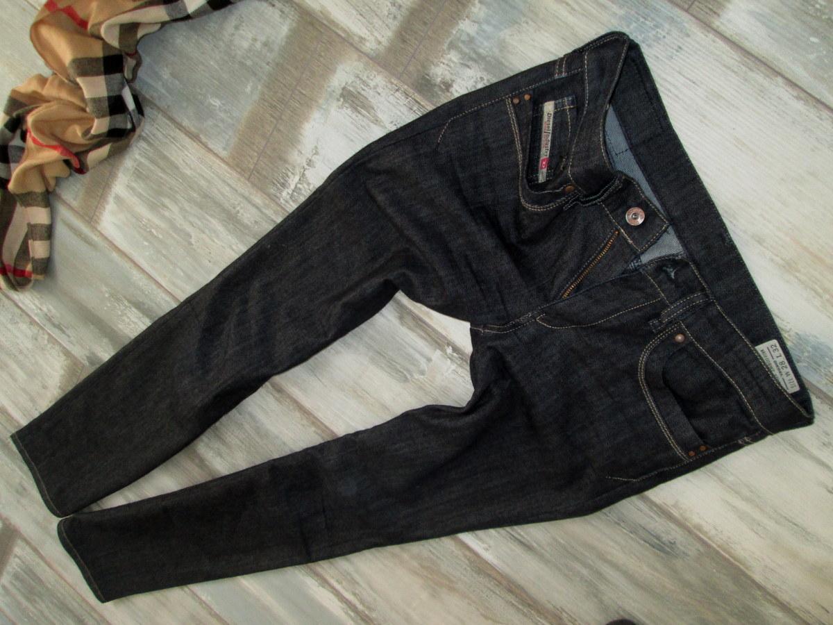 169e37b8da54fb DIESEL ronhoir podnie jeans stretch 28 38 - 7185916959 - oficjalne ...