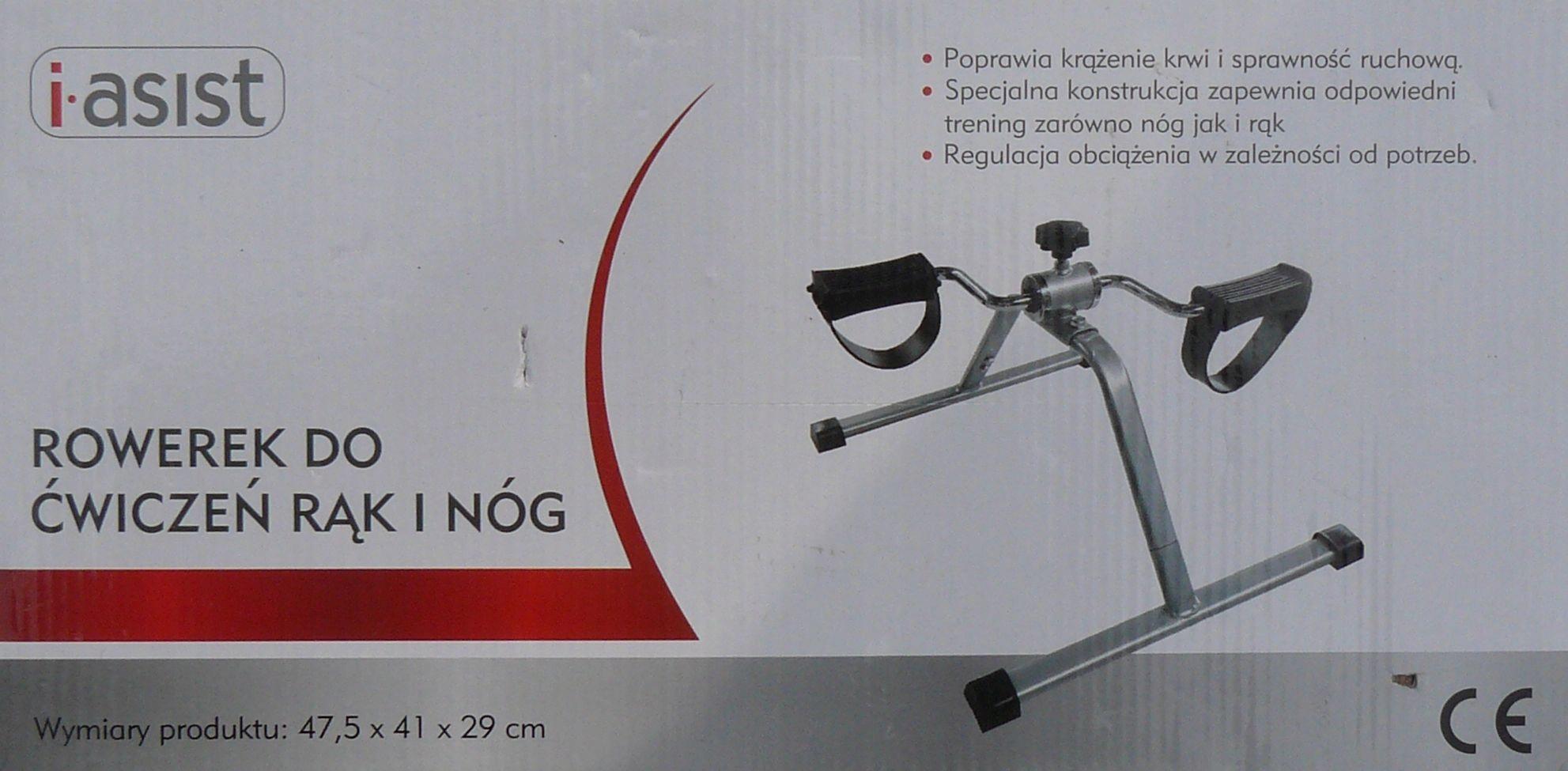 Rotor rowerek rehabilitacyjny nowy ręce nogi