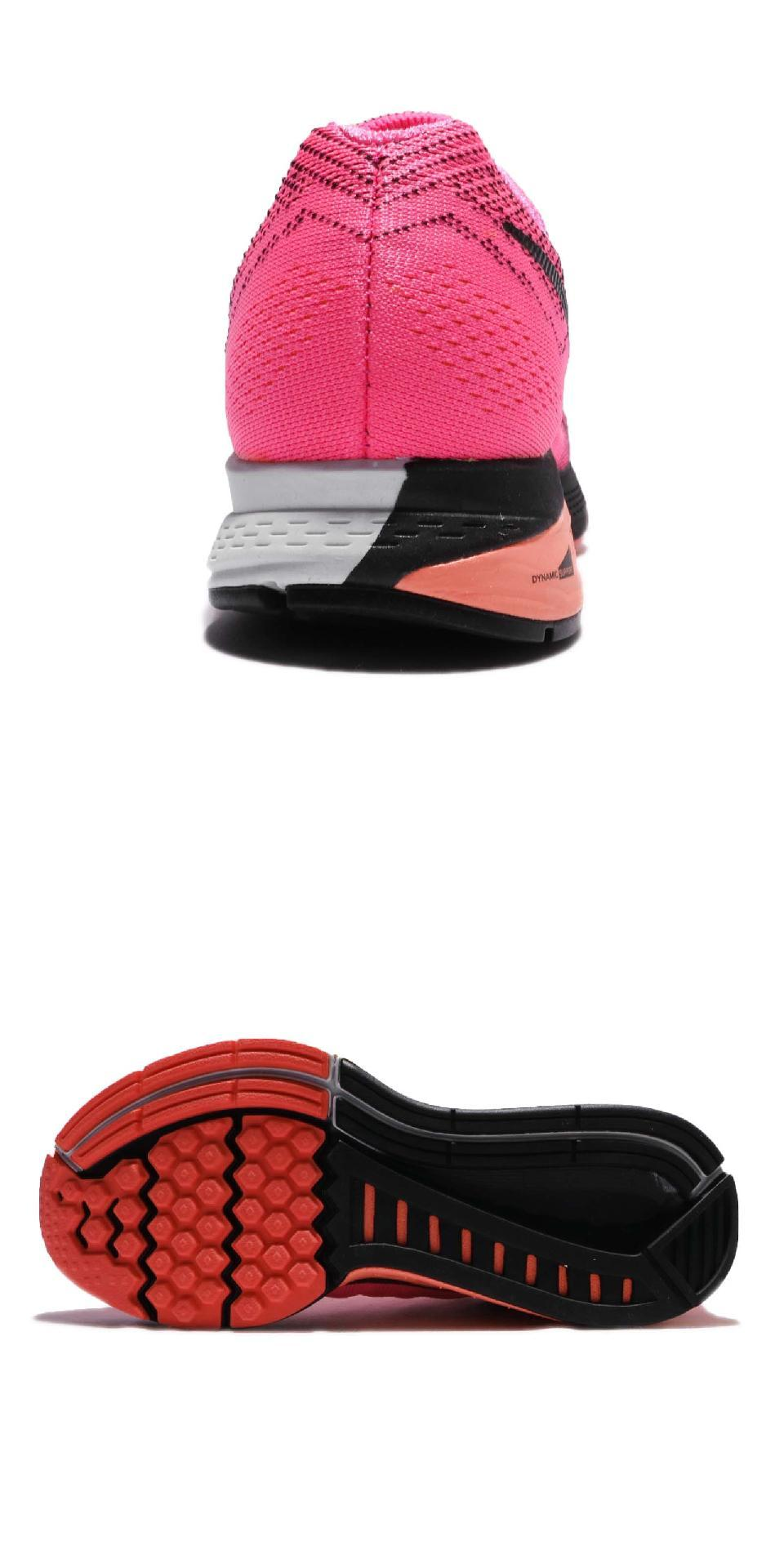 online store ddcb8 6935e BUTY NIKE AIR ZOOM STRUCTURE 18 683737 608 R.37,5 (7220725167)