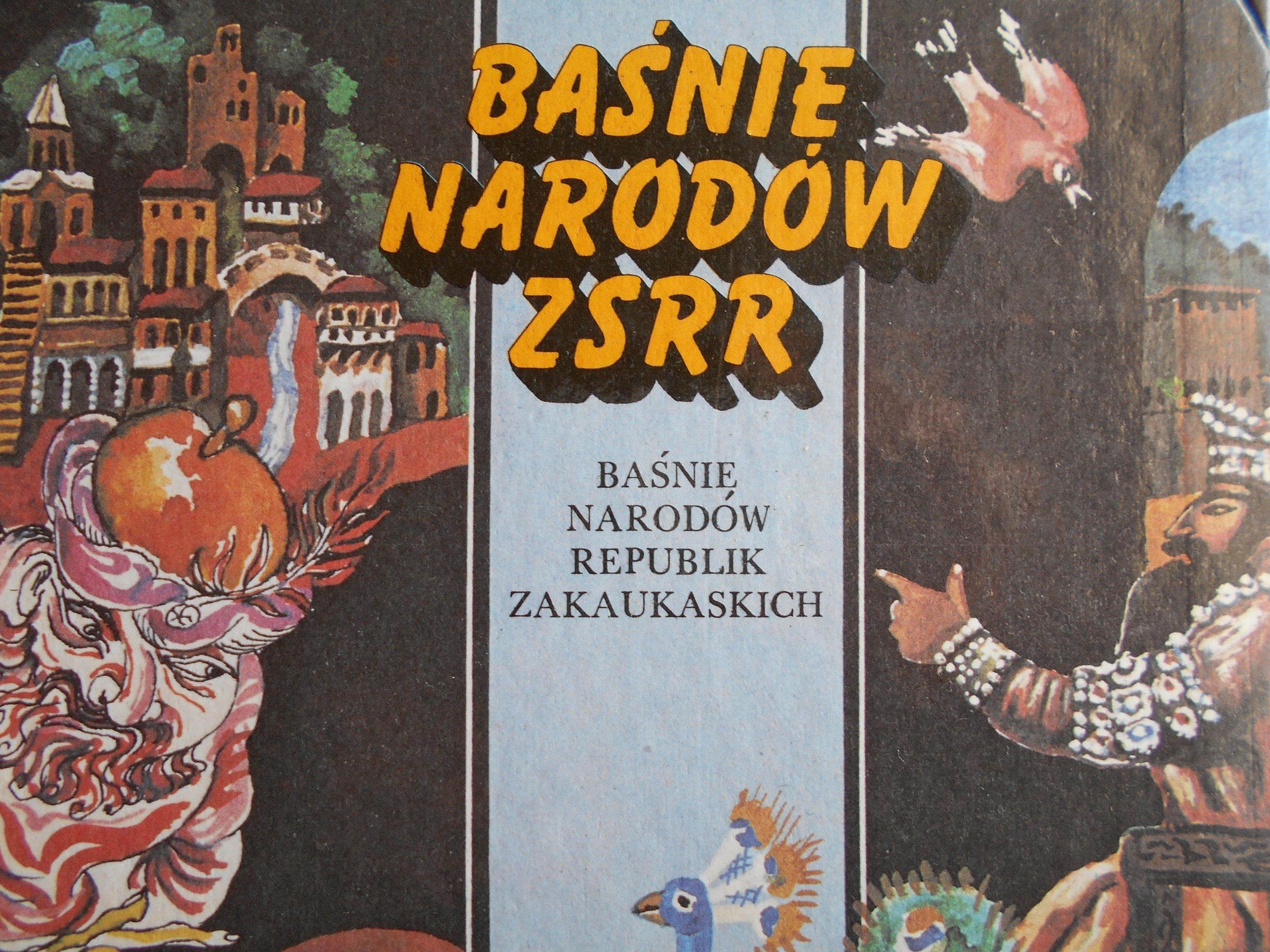 Znalezione obrazy dla zapytania baśnie narodów zsrr republik zakaukaskich