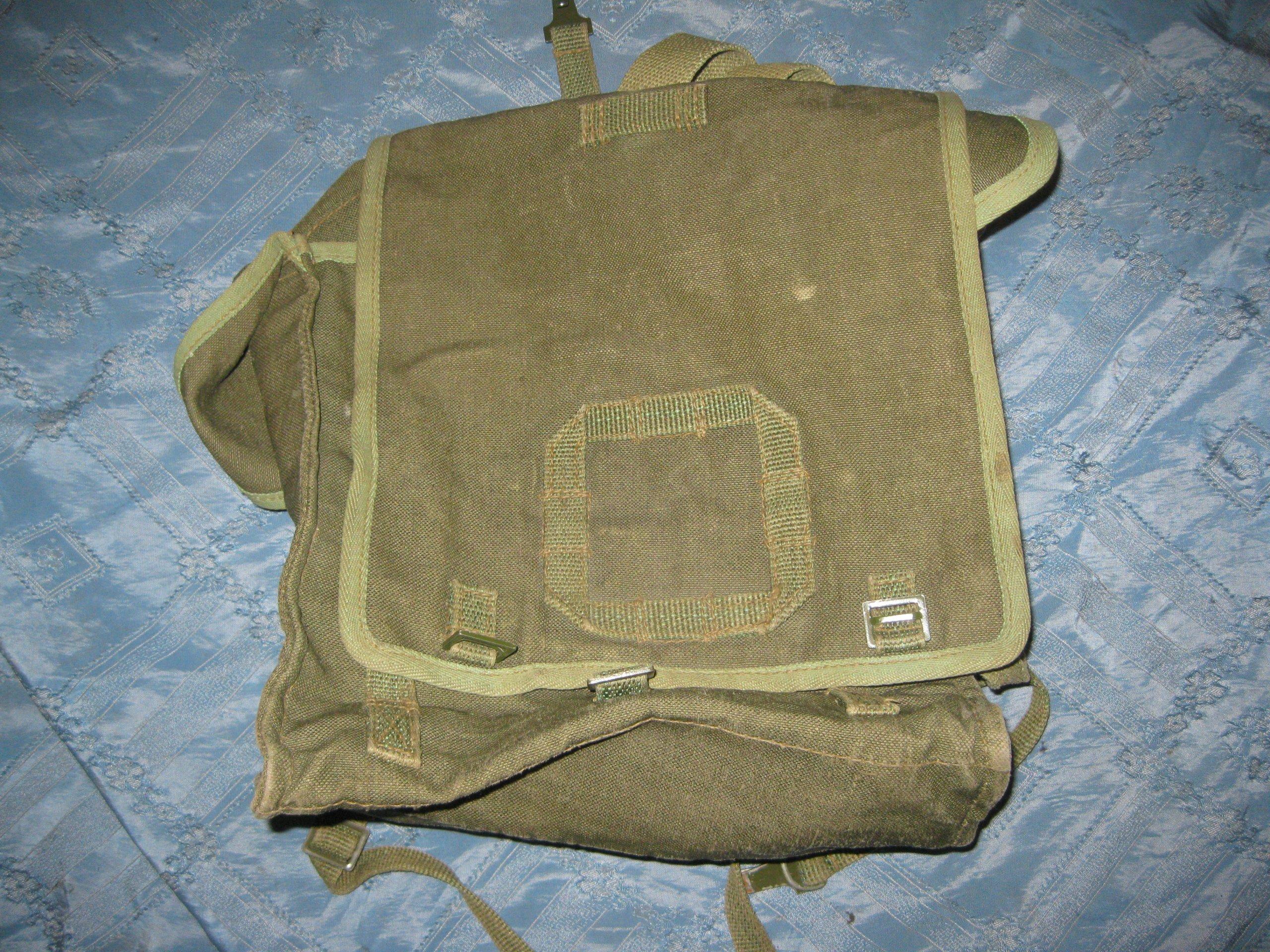 0b09879e7d149 Plecak kostka z kwadrat LWP PL MON - 7324390201 - oficjalne archiwum ...