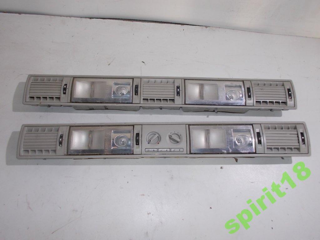 Vw T5 T6 Transporter Multivan Oświetlenie Kabiny