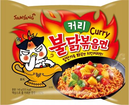 Samyang Curry Hot Chicken Ramen Ostra Zupka