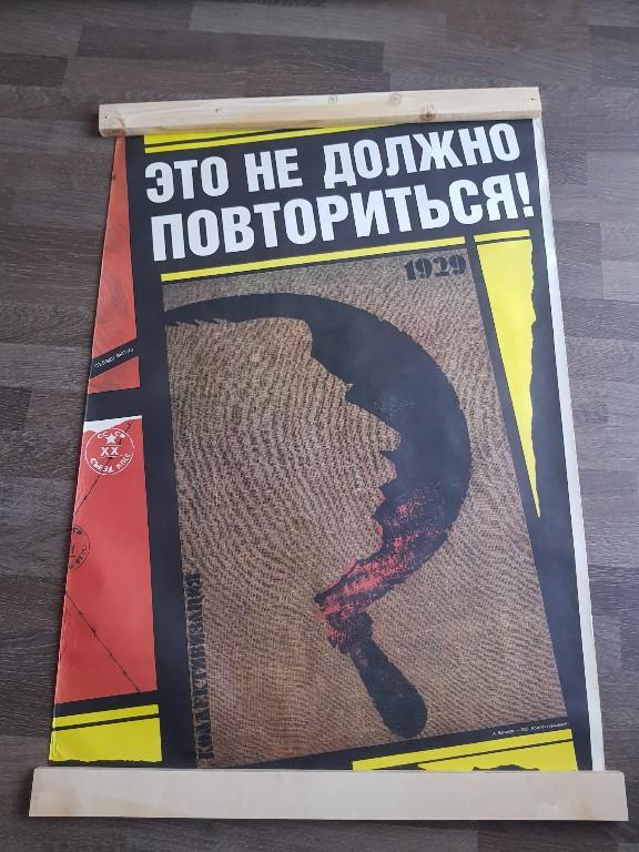 Rosyjskie Plakaty Propagandowe 1987