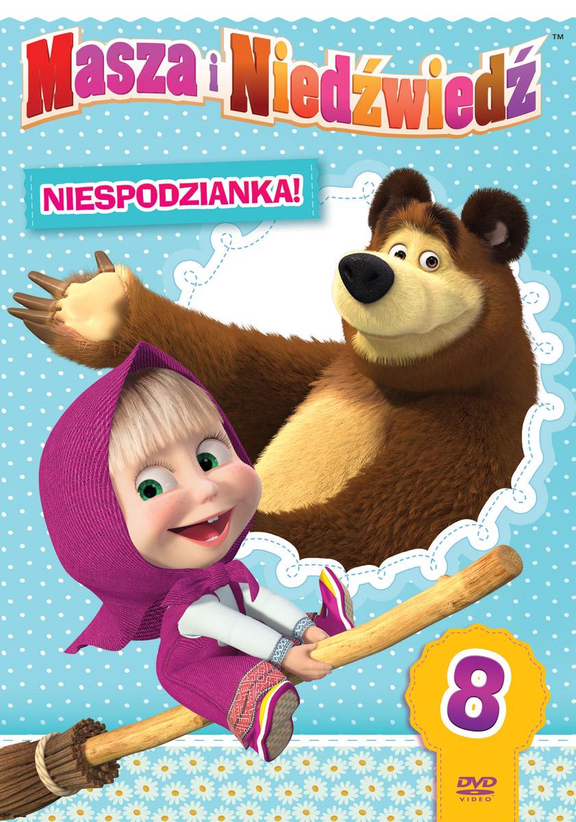 Masza i Niedźwiedź Część 8: Niespodzianka! DVD