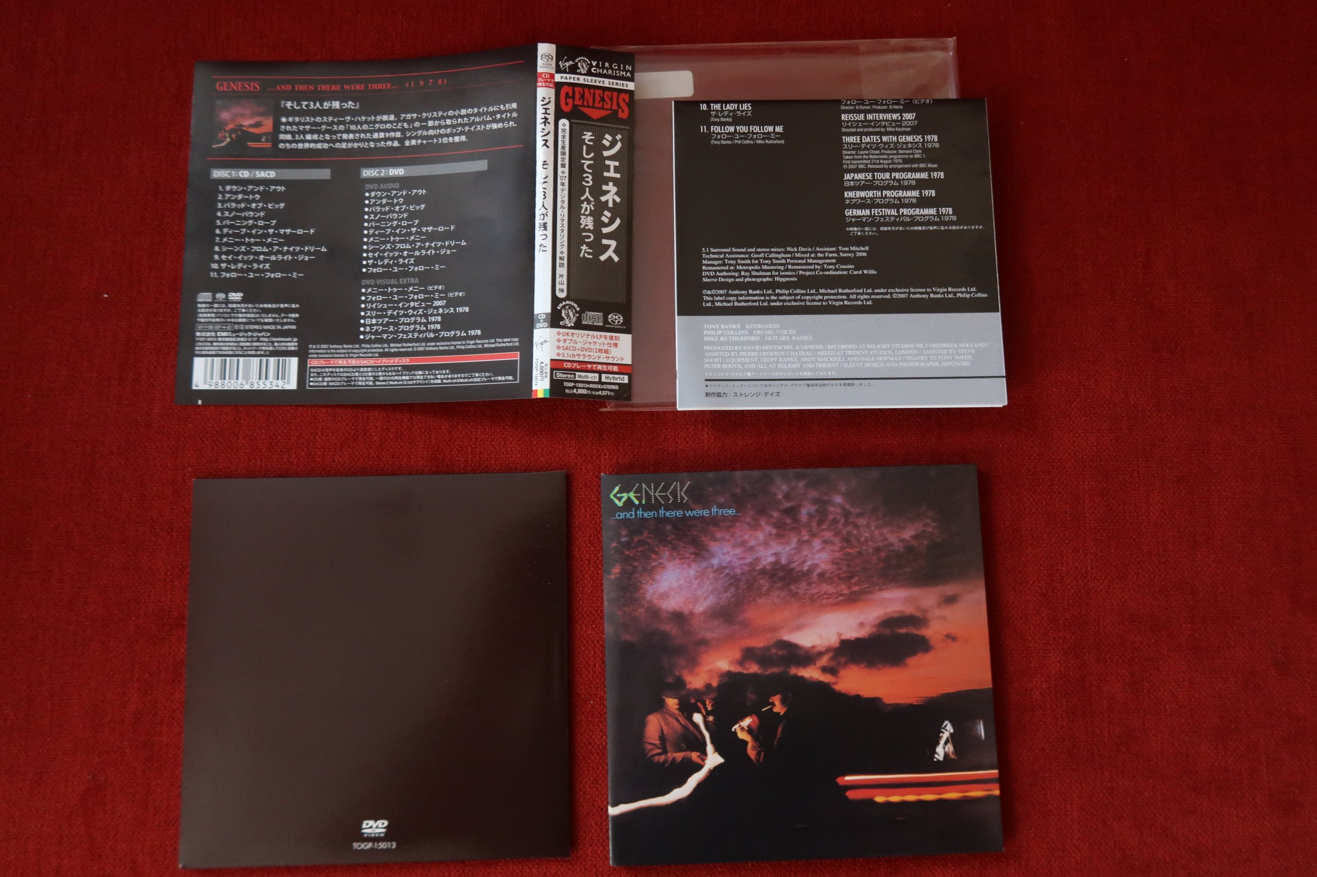 GENESIS And Then There Japan mini lp CD/SACD+DVD-A