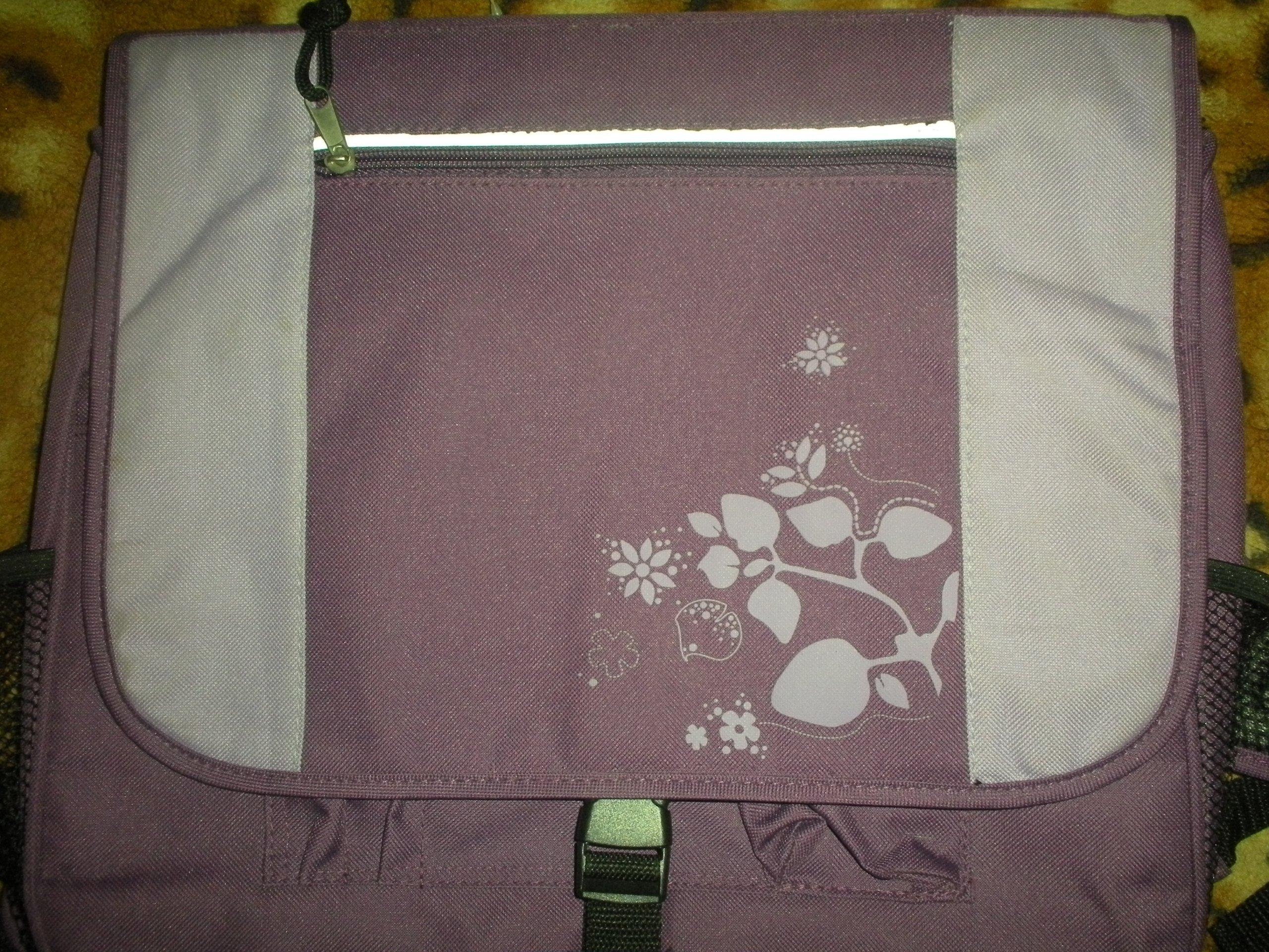 f707b9a3ee8bc plecak modny rzeszow w Oficjalnym Archiwum Allegro - archiwum ofert