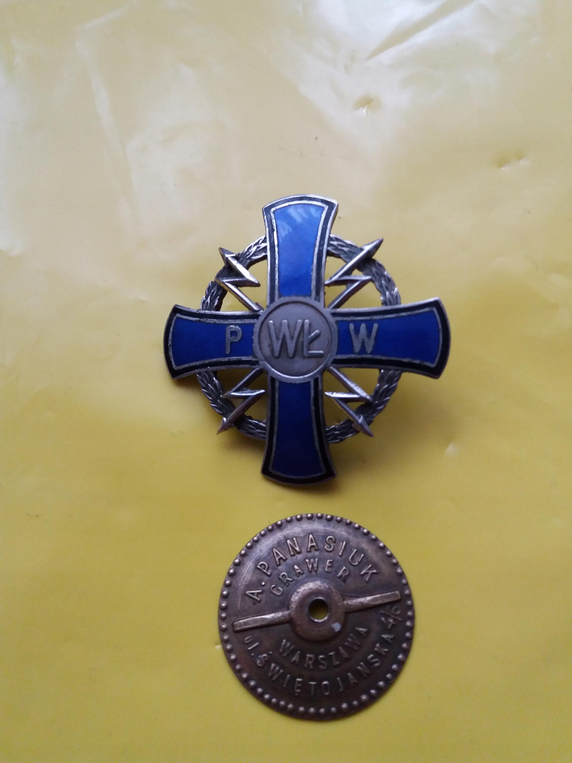 Odznaka pułkowa emaliowana