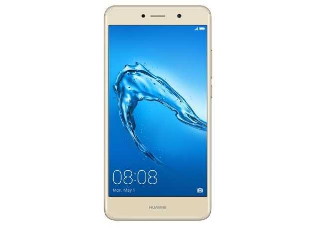 Złoty Smartfon HUAWEI Y7 16GB LTE 12mpx DUAL