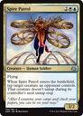 MTG 2x Spire Patrol (Uncommon)