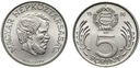 Węgry - moneta - 5 Forint 1983-1989 - 50 sztuk !