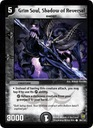 *DM-06 DUEL MASTERS - GRIM SOUL, SHADOW OF.. -