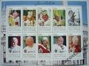Papież JAN PAWEŁ II  2012 arkusik czysty (**) #171