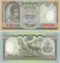 ~ Nepal 10 Rupees 2005 P-54 POLIMER UNC Antylopy