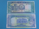 Banknot Sudan 100 Pounds Funtów 1992  P-50b UNC