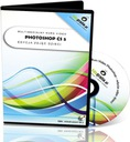 Video kurs Photoshop cs5 - EDYCJA ZDJĘĆ DZIECI