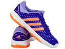 BUTY ADIDAS BARRICADE TEAM 39 1/3 ADIPOWER B40390