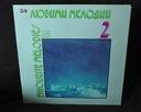 FABOURITE MELODIES 2 - płyta winylowa