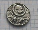 жетон прусской (35) доставка товаров из Польши и Allegro на русском