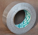 ADVANCE лента алюминиевая каминная 350'C 50м Аттестат