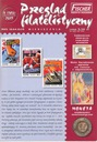 Обзор марок в филателистической 9/2017 (180) доставка товаров из Польши и Allegro на русском