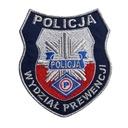Naszywka POLICJA policyjna WYDZIAŁ PREWENCJI haft
